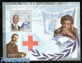 Kofi Annan s/s