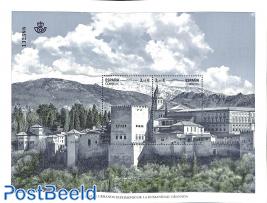 Granada, world Heritage s/s