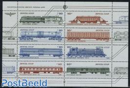 Railways s/s