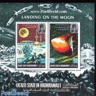 Lunar project s/s