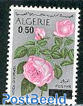 Flower, overprinted 1v