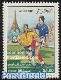 Football games France 1v