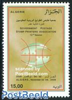 Stamp Printers Association 1v
