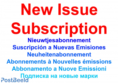 New issue subscription Great Britain