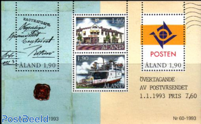 Postal service s/s