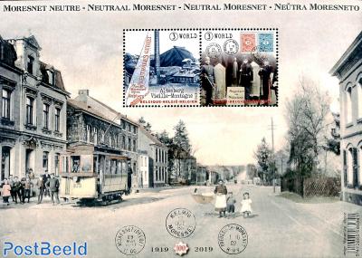 Neutral Moresnet 2v m/s