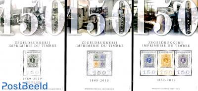 150 years stamp printing 3 s/s