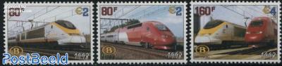 Railway stamps 3v