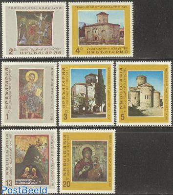 Bulgarian art 7v