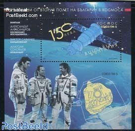 Space flight s/s