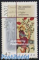 Armenian church 1v