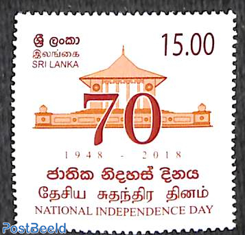 70 years National Independence day 1v