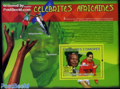 African Celebrities s/s