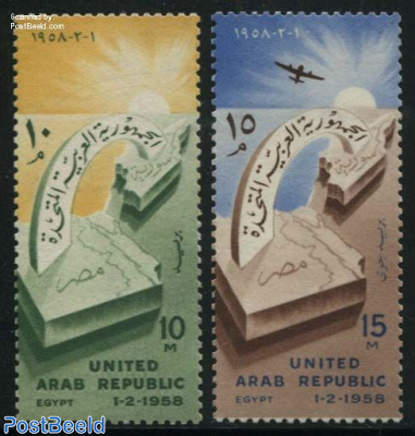 United Arab Republic 2v