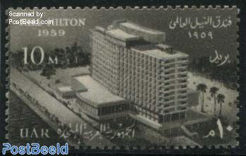 Hilton Hotel 1v