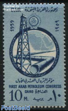 Oil congress 1v