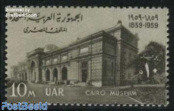 Cairo museum 1v