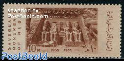 UNESCO, Nubian monuments 1v