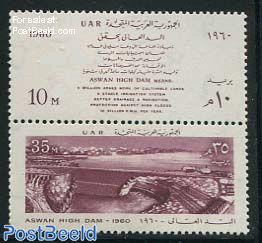 Assuam Dam 2v [:]