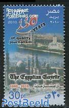 The Egyptian Gazette 1v