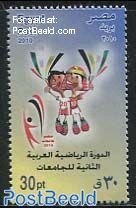 Arab Universiade 1v