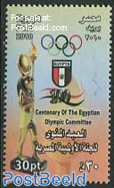 Olympic Committee 1v