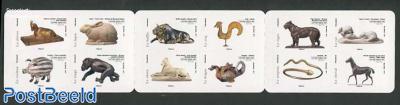 Zodiac animals in art 12v s-a in booklet