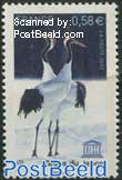 UNESCO, Birds 1v