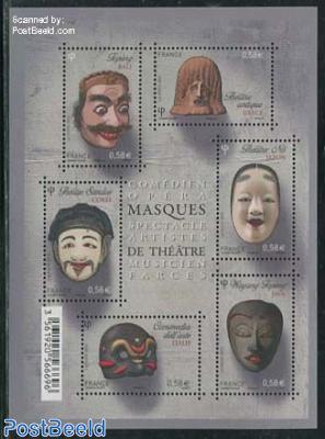 Theatre masks 6v m/s