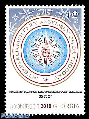 Interparl. assembly on orthodoxy 1v