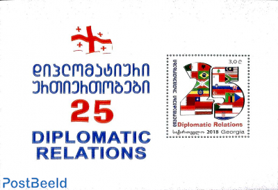 Diplomatic relations s/s