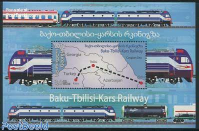 Baku-Tblisi-Kars Railway s/s