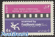 Children film festival 1v