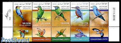 Birds in Israël 5v [::::]