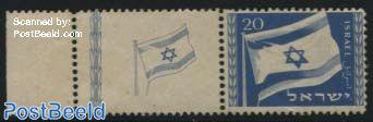 National Flag, tab on left side
