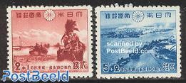 Pacific war 2v