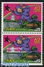 Ninja booklet pair