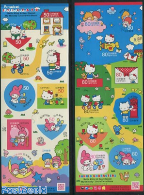 Hello Kitty, summer greetings 20v s-a (2 m/s)