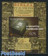 Bible s/s