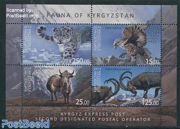Fauna of Kyrgyzstan 4v m/s