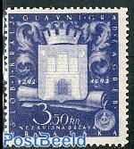 Zagreb Coat of arms 1v