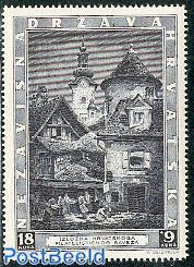Zagreb philatelic exposition 1v