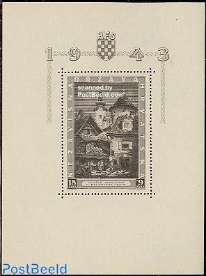 Zagreb philatelic exposition s/s