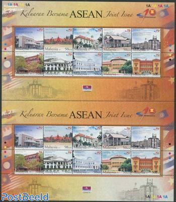 ASEAN Minisheet (2x10v)