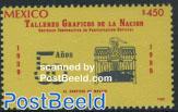 National printing house 1v