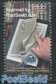National editorial chamber 1v