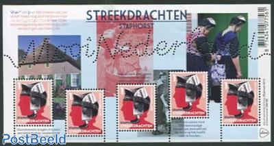 Beautiful Netherlands, Staphorst s/s