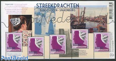 Beautiful Netherlands, Bunschoten-Spakenburg s/s