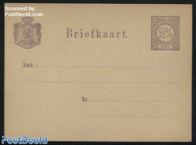 Postcard 2.5c, chamois paper, coat of arms wide lined