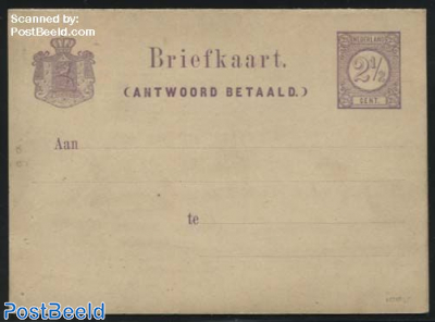 Reply Paid Postcard 2.5+2.5c, chamois paper, coat of arms narrow lined, 1st and 4th side printed